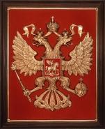 Герб России (240х180)